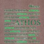 Athos erlesen