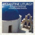 Chrysostomusliturgie griechisch