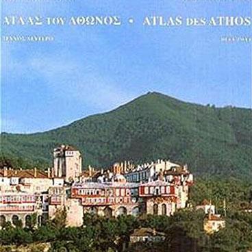 Atlas des Athos