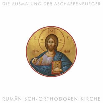 """Buchcover """"Die Ausmalung der Aschaffenburger rumänisch-orthodoxen Kirche"""""""